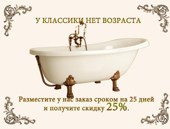 catalog/banner/klassika-bez-vozvrata.jpg