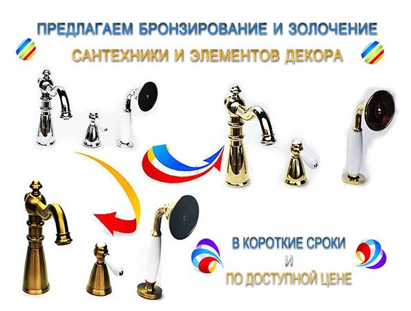catalog/banner/krani.jpg